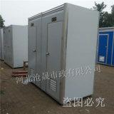 北京彩鋼移動廁所——河北滄晟市政