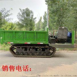 爬坡王履带式运输翻斗车 农用履带式运输车价格