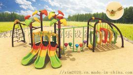 深圳公园乐园设施,儿童爬网趣味滑梯生产厂家