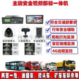 车队混凝土搅拌车GPS卫星智能监控系统远程监控广州