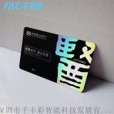 千豐彩會員卡定制鑽卡vip卡定做磁條卡積分卡充值卡高端卡廠家