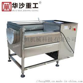 土豆清洗机,小型洗土豆机,马铃薯清洗设备