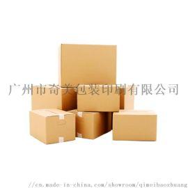 精品盒、酒盒、月饼盒、茶叶盒