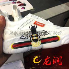 温州鞋子UV平板喷绘机皮革鞋面印花机供应商