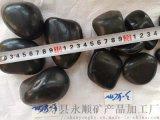 上海黑色鹅卵石   永顺黑色砾石供应商