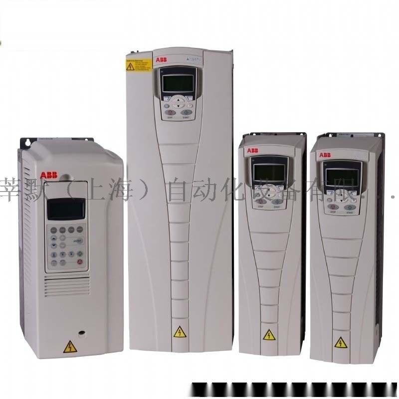 莘默优势供应ROSSI 变频电动机