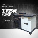 一鍵啓動環保顆粒取暖爐 智慧溫控顆粒採暖爐顆粒爐