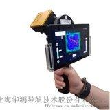 GeoSLAM手持式SLAM掃描系統_手持式掃瞄器