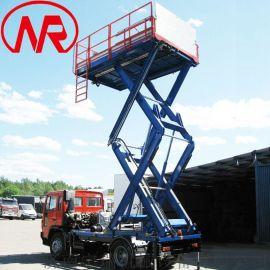 特制车载式升降机 剪叉式车载升降机 定制升降机