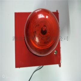 智能声光报 器XDT-M-7AC220V