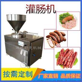 大型商用全自动灌肠机 香肠机不锈钢灌香肠机器