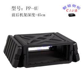 4U 便捷耐用PP注塑箱 专业音响功放机箱机柜
