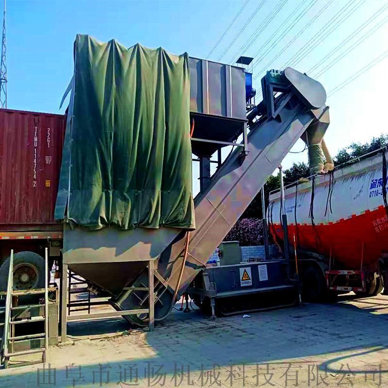 貨站集裝箱倒灰輸送機 環保粉煤灰卸車機 水泥拆箱機