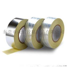 亮银龙胶带 LED灯条挡光胶带 包边遮光胶带