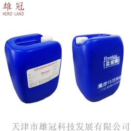 有机硅水溶性消泡剂 污水处理消泡抑泡消泡剂
