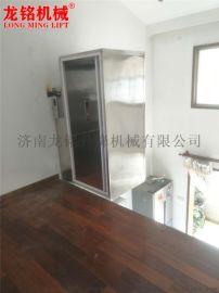 家用电梯无障碍残疾人电梯 定制2层3层家用电梯