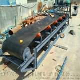 波纹防滑PVC输送机 Lj8 成件物品物料输送机