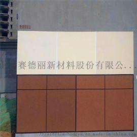 外墙真石漆彩石漆找赛德丽代加工外墙涂料
