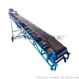 带挡边水平输送机 槽型原料皮带输送机