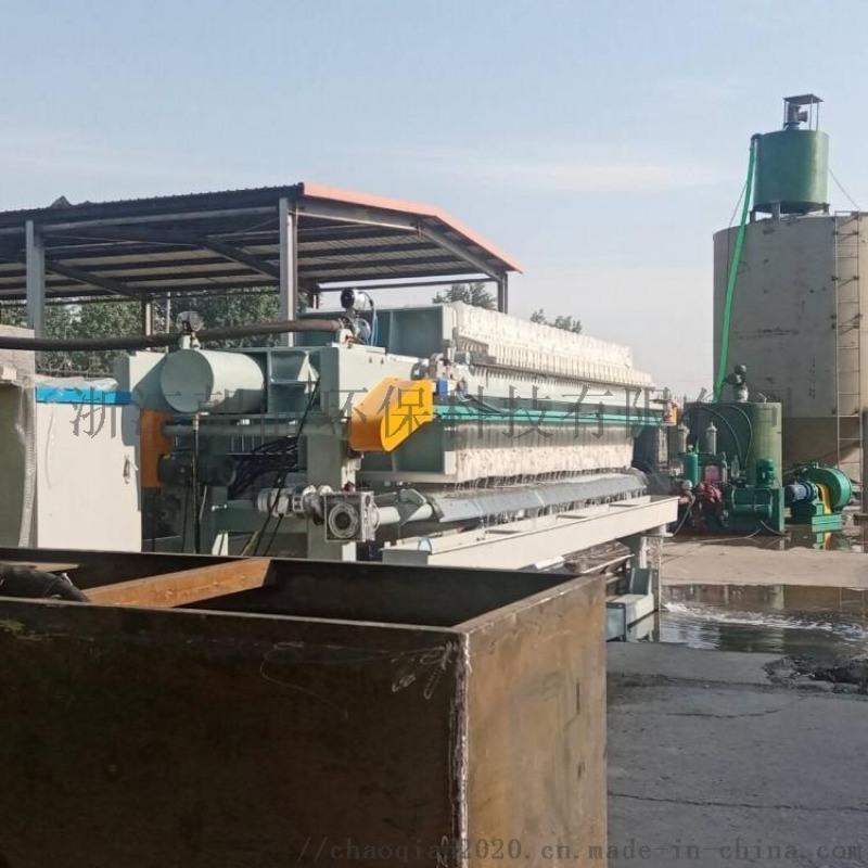 大型环保泥浆压榨过滤机基础施工泥浆地连墙泥浆处理
