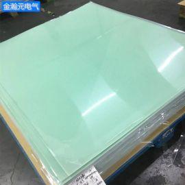 FR-4水绿色绝缘板 FR-4环氧玻纤板 环氧板