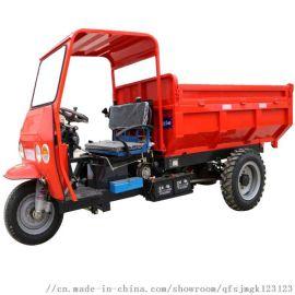 18马力自卸式三轮车/规格多的新型农用三轮车