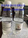 用作于萃取稀释剂的260#溶剂油;磺化煤油生产厂家