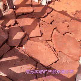 玄武岩 火山石板 玄武岩板材 火山岩碎拼 黑洞石