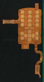 PCB印刷线路板抄板打样公司深圳科宇科技安全可靠
