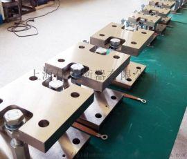 液罐专用称重模块,液体罐装称重控制模块