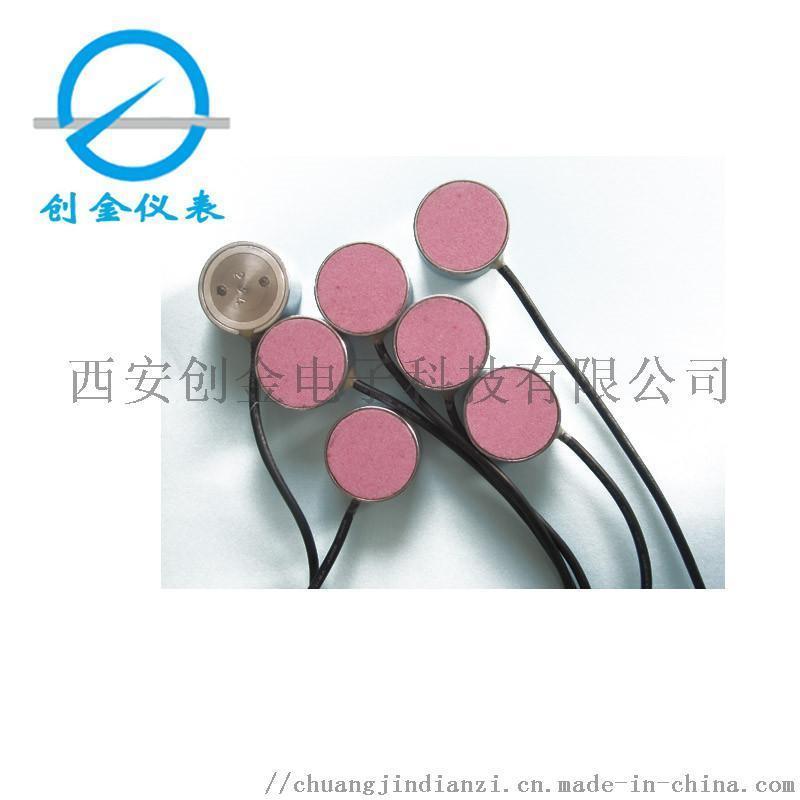 微型滲透壓感測器應變式滲壓計