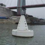 浅水浮标 港口立式PE塑料航标