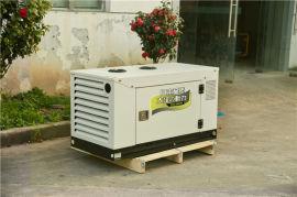 10千瓦水冷柴油发电机组