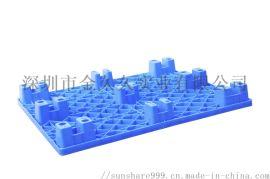 直销各类塑胶卡板出口用塑  盘防潮栈台板现货供应