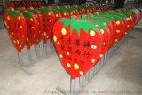 天津愛護花草牌草地牌製作 鍍鋅鐵花草牌提示牌製作 找富國超低價格