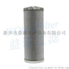 供应内蒙古汽轮机EH油滤芯HQ25.300.11Z
