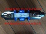 台湾康百世KOMPASS单向阀CRG-03-A1