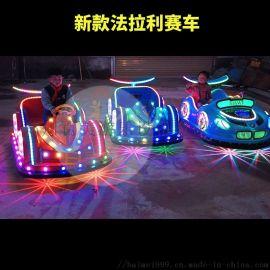 广场儿童电动玩具赛车全新升级不加价