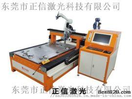 节能盘激光焊接机/交换器激光焊/正信品牌