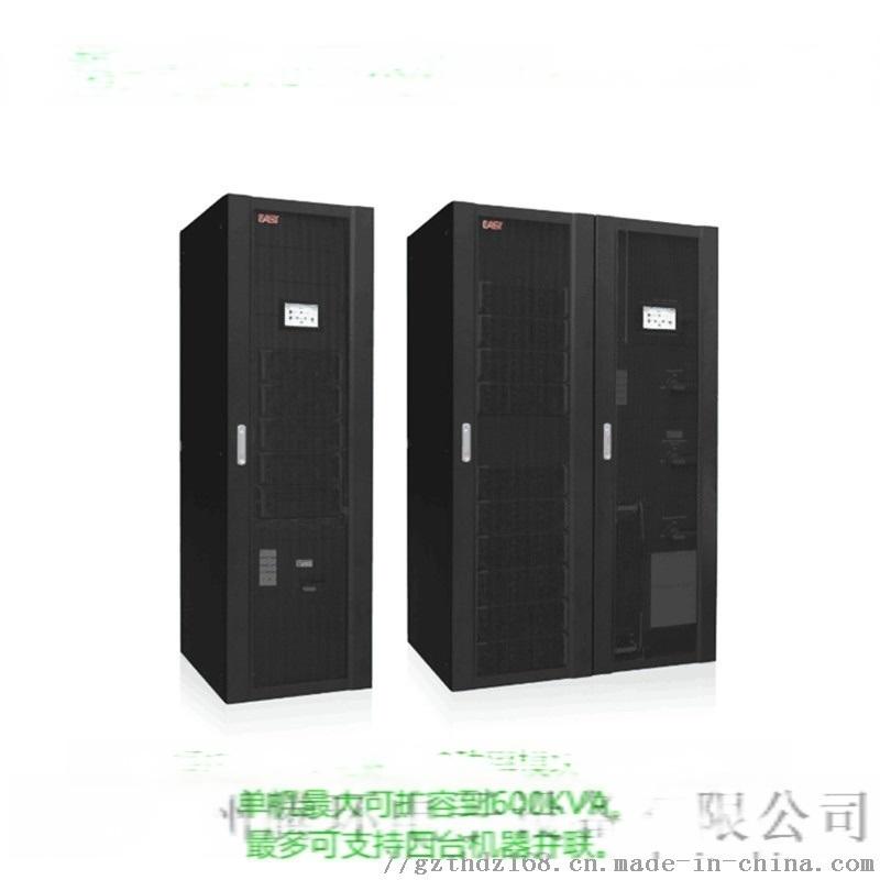 易事特UPS電源 EA66200 在線式UPS電源