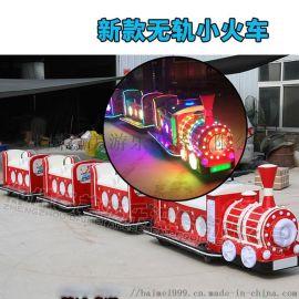 景区无轨电动小火车经营方便造型拉风