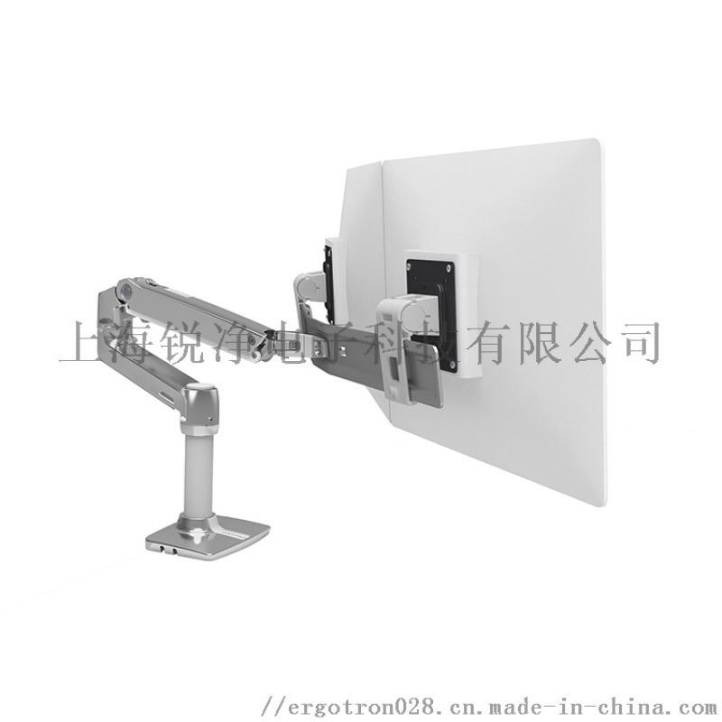 Ergotron45-489-026双显示器支架