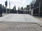 郴州100噸地磅120噸電子地磅秤