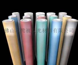 彩色超级反光弹力热帖膜刻字膜