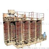 溜槽选矿 大富集比、大处理量矿用螺旋溜槽厂家