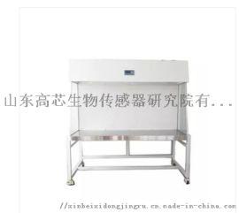 医用洁净工作台BBS-H1500