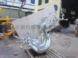 大型玻璃喷镀钢雕塑-公园雕塑