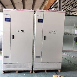 贵州毕节30KW应急照明电源现货