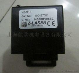 Z-Laser激光发生器Z15FSM-450