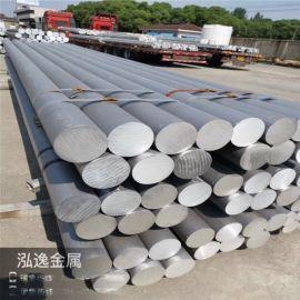 直销 国标环保铝棒 铝管 铝板 铝线1060